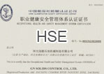 GN HSE Certificates